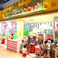 カリヨンパーク イオンモール伊丹昆陽店