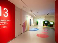 NHKスタジオパークへの子連れお出かけコース