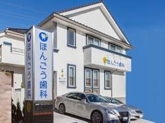 横浜の子連れで行ける歯医者10選 キッズスペース完備!保育スタッフもいて、モニターで子どもの様子も確認できる病院も