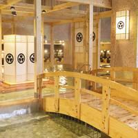 箕面観光ホテル の写真 (2)