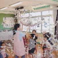 津門児童館