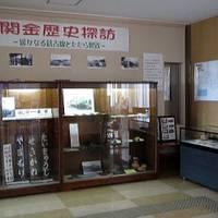倉吉博物館・倉吉歴史民俗資料館(くらよしはくぶつかん・くらよしれきしみんぞくしりょうかん) の写真 (2)