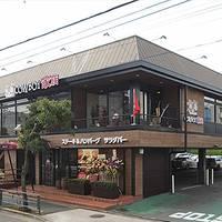 カウボーイ家族 本木店 の写真 (2)