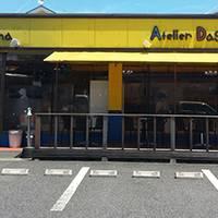 Atelier Dasha 戸ヶ崎店 (アトリエ ダーシャ)