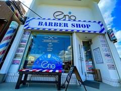 鹿児島・薩摩川内市周辺の子連れにおすすめの美容院3選