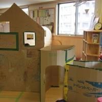 子育て支援拠点ラフール の写真 (3)