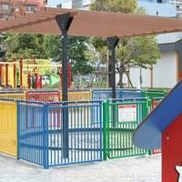 中央区立月島第二児童公園 の写真 (2)