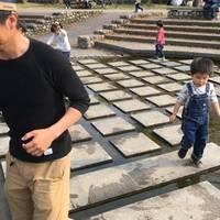 西武庫公園(にしむここうえん)
