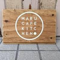 マル カフェ キッチン (Maru Cafe Kitchen)