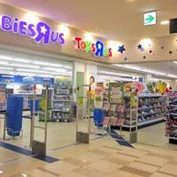 トイザらス・ベビーザらス 神戸ハーバーランド店 の写真 (2)