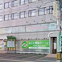 渡辺一彦小児科医院