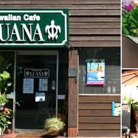 cafe luana (カフェ ルアナ)