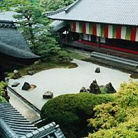光明寺 (こうみょうじ) の写真 (3)