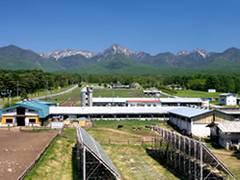八ヶ岳中央農業実践大学校