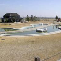 干潟よか公園 (ひがたよかこうえん)