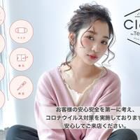 クラップ(Clap by Tetote)