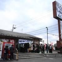 徳島ラーメン人生   泉店