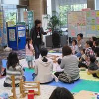 札幌市子育て支援総合センター