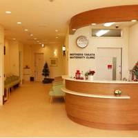 マザーズ高田産医院