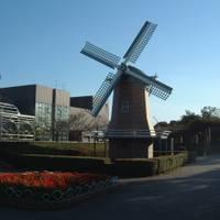 大分市 平和市民公園 の写真 (2)