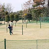 【閉業】サイボクパークゴルフ わんぱく体験コース