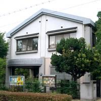 神戸市立向洋児童館