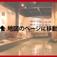 大館郷土博物館 (おおだてきょうどはくぶつかん)