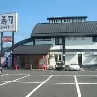寿司めいじん 敷戸店 の写真 (2)