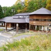 白布森の舘(米沢市森林体験交流センター)