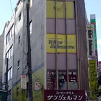 イエローサブマリン 横浜店
