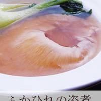 名鉄菜館 (めいてつさいかん)