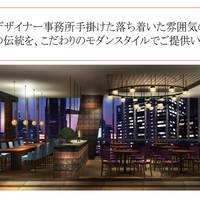 盤古殿 (バンコデン) コレド日本橋店