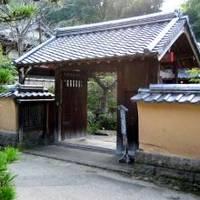 瀧廉太郎記念館(たきれんたろうきねんかん)