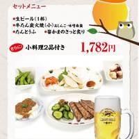 喜助 JR仙台駅店 (きすけ) の写真 (3)