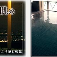 旅館ふくぜん の写真 (3)