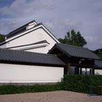 吉香公園(きっこうこうえん)