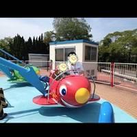 碧南市明石公園 の写真 (2)