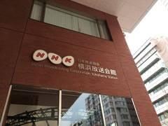 子連れにおすすめの横浜中華街散策コース