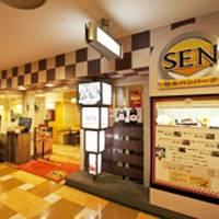 包みハンバーグ SEN HEPナビオ店 (セン)