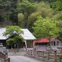 安徳の里姫路公園