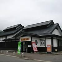 道の駅 いかりがせき 津軽関の庄