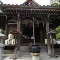 聖天宮 西江寺 (しょうてんぐう さいこうじ)