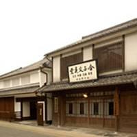 金子みすゞ記念館(かねこみすずきねんかん)