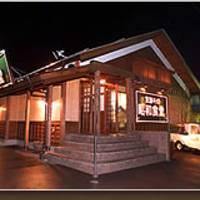 昭和食堂 小松本店