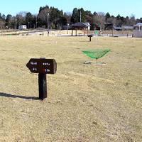 益子町北公園