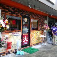 swadee namaste (サワディーナマステ) 長津田店