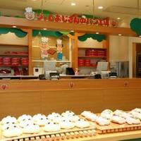 ジャムおじさんのパン工場 仙台店