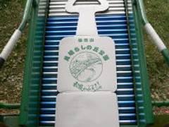ロングすべり台のある埼玉の公園10選。長いと飽きない!