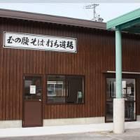 道の駅 あやま の写真 (2)