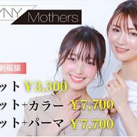 NYNY マザーズ 住道店(NYNY Mothers)